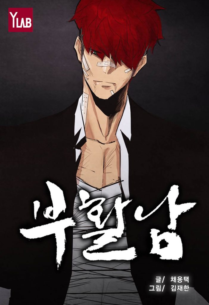 Revival Man : manga with overpowered main character