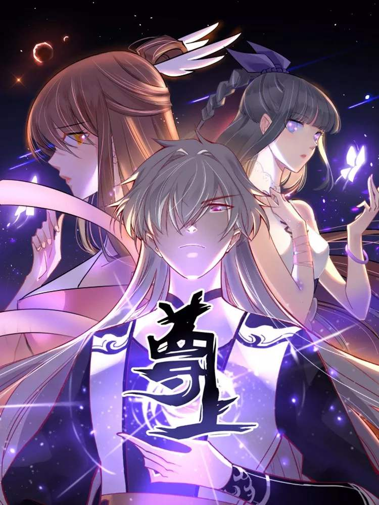 Above all gods: manhwa with overpowered main character