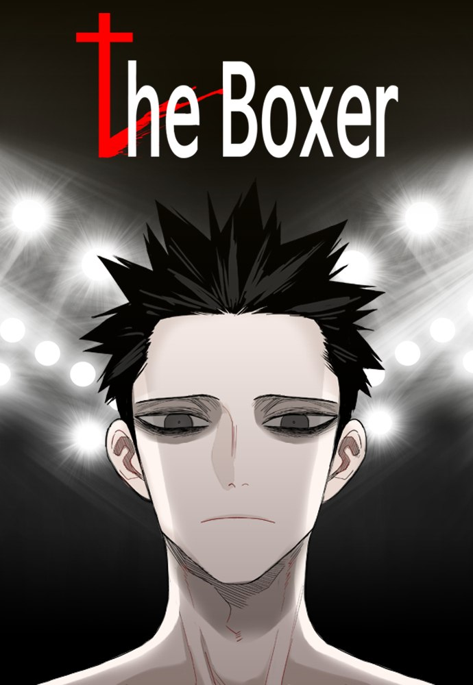 The boxer : manga with overpowered main character
